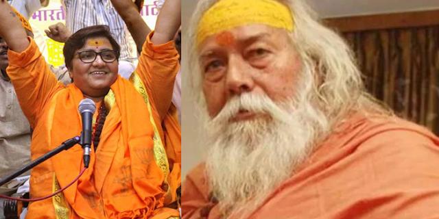 प्रज्ञा सिंह ठाकुर साध्वी नहीं है: शंकराचार्य ने कहा और कारण भी बताया | MP NEWS