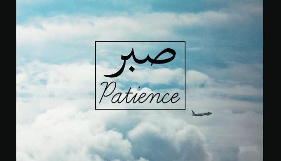 5 Janji Allah Bagi Orang Yang Bersabar Menurut Al-Qur'an