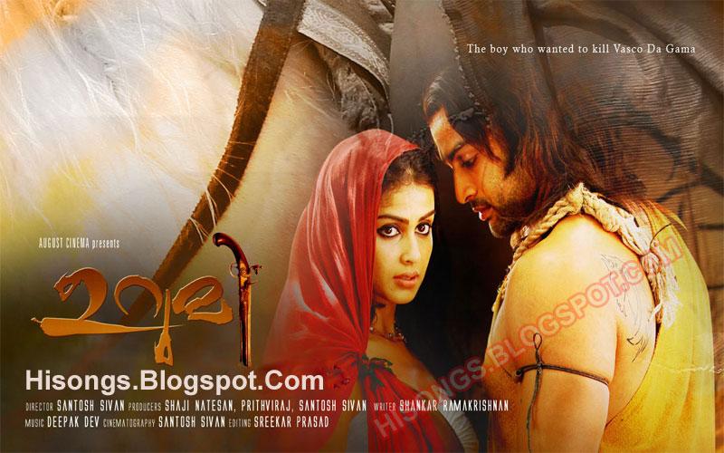 Urumi movie full download | indianstills.