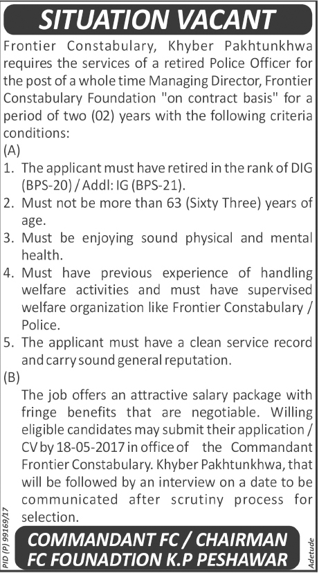 frontier constabulary kpk jobs