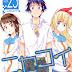 Nisekoi 229/229 + OneShot [Manga] [Español] [MEGA - USERSCLOUD]