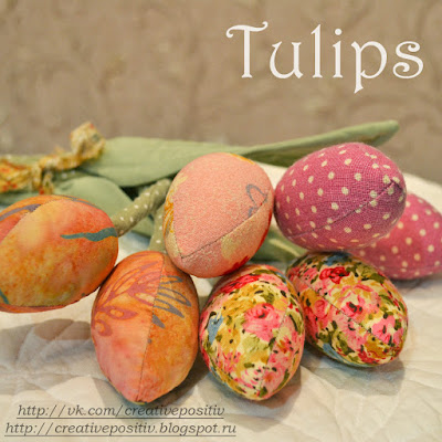 tilda tyulpany, текстильные тюльпаны Тильда