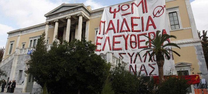 """Ποιοι δρόμοι θα κλείσουν για την επέτειο κατάληψης της εξουσίας της Ελλάδας από τους """"εκλεκτούς"""", για τους θνητούς το ονομάζουν «επέτειο Πολυτεχνείου»"""