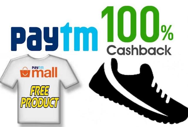 Paytm 100% Cashback offer On Any Product