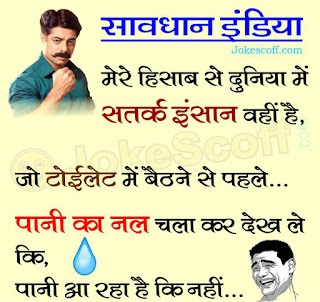 Funny Good Morning Quotes With Images In Hindi