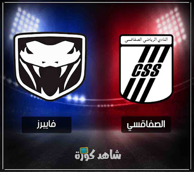 sfaxien-vs-vipers