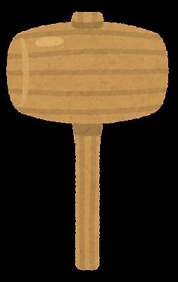 木のハンマーのイラスト