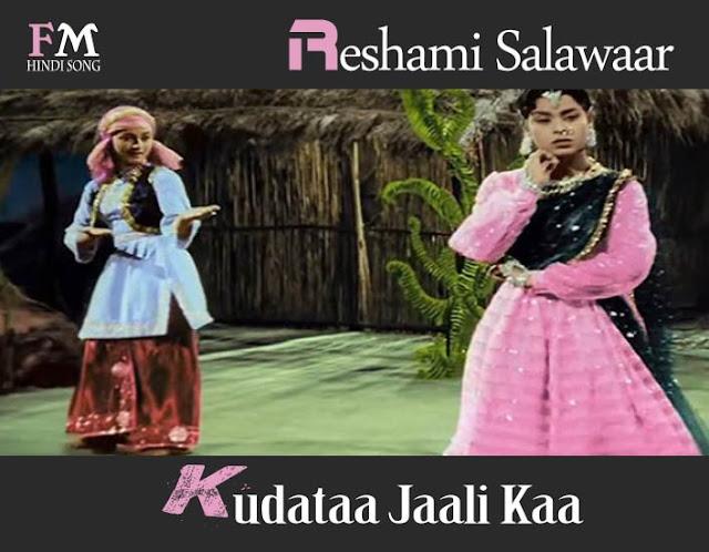 Reshami-Salawaar-Kudataa-Jaali-Kaa-Naya-Daur-(1957)