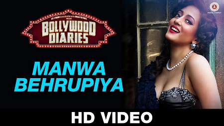 Manwa Behrupiya Bollywood Diaries New Songs 2016 Arijit Singh and Vipin Patwa Raima Sen