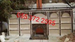 مشبات رخام C698a948-0bd7-4908-b67b-5604deca7567