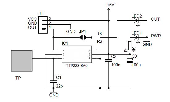 Intrerupator cu touch capacitiv folosind integratul TTP223
