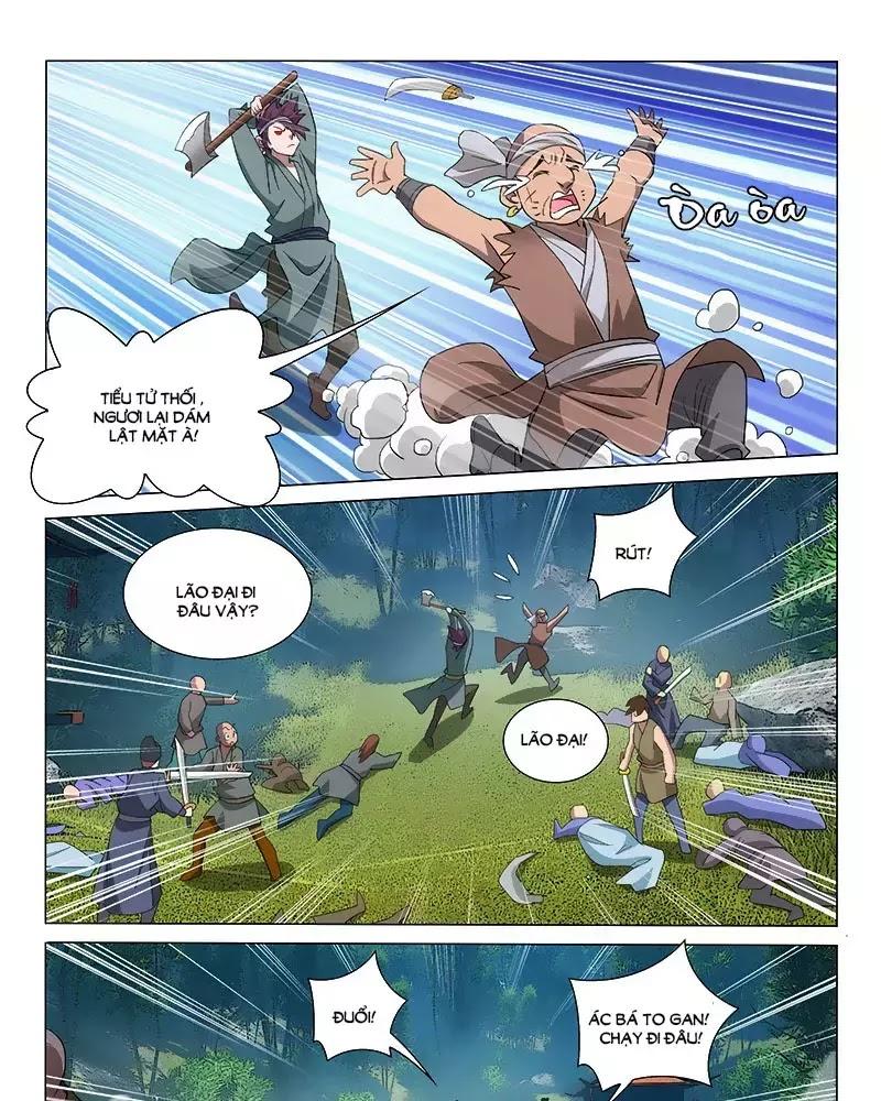 Vương Gia ! Không Nên A ! Chapter 254 - Trang 15