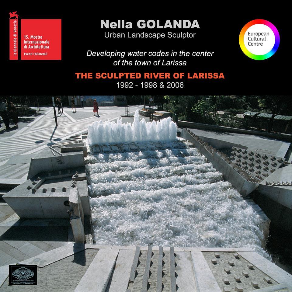 Η Λαρισαία γλύπτρια τοπίου Νέλλα Γκόλαντα στο συνέδριο του 19ου Συμβουλίου της Ευρώπης για την υλοποίηση του Ευρωπαϊκού τοπίου