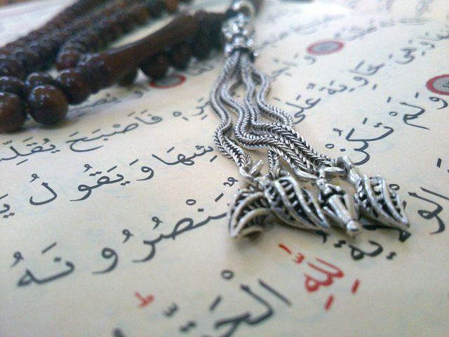 Ak-Quran surga