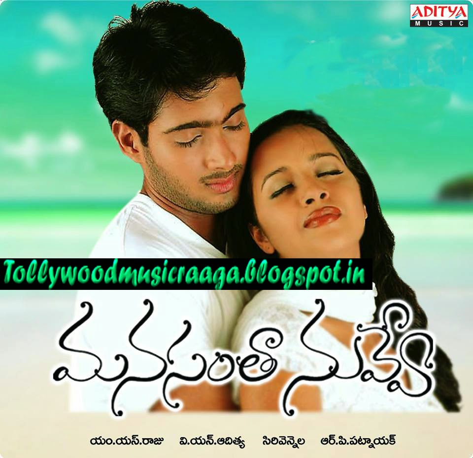 A To Z Telugu Movie Songs Free Download