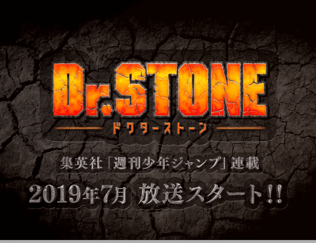 Dr-Stone