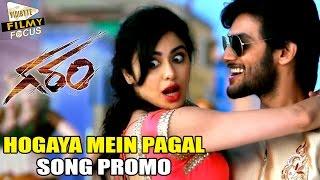Hogaya Mein Pagal Video Song Trailer __ Garam Movie Songs __ Aadi, Adah Sharma