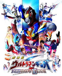 Ultraman Ginga S The Movie: Showdown! The 10 Ultra Warriors! MP4 Subtitle Indonesia