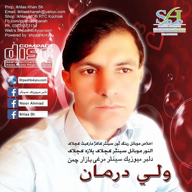 Wali Darman Ne Pashto New Mp3 Songs 2019 May 14