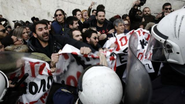 Ψήφισμα του Σύλλογου Εκπαιδευτικών Π.Ε. Αργολίδας για την επίθεση σε διαδηλωτές εκπαιδευτικούς
