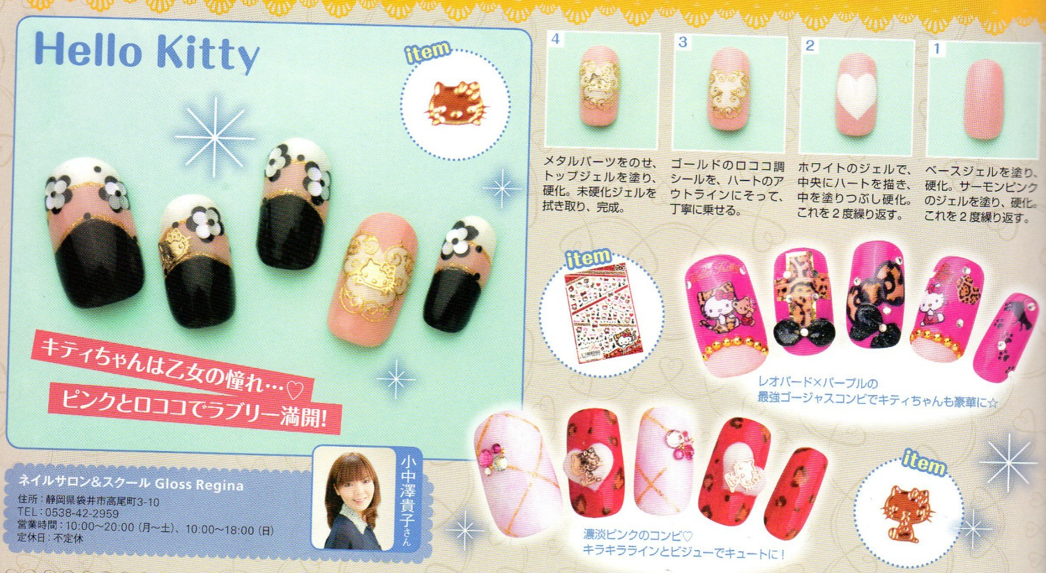 February nail inspiration, kawaii characters nail art tutorials ...