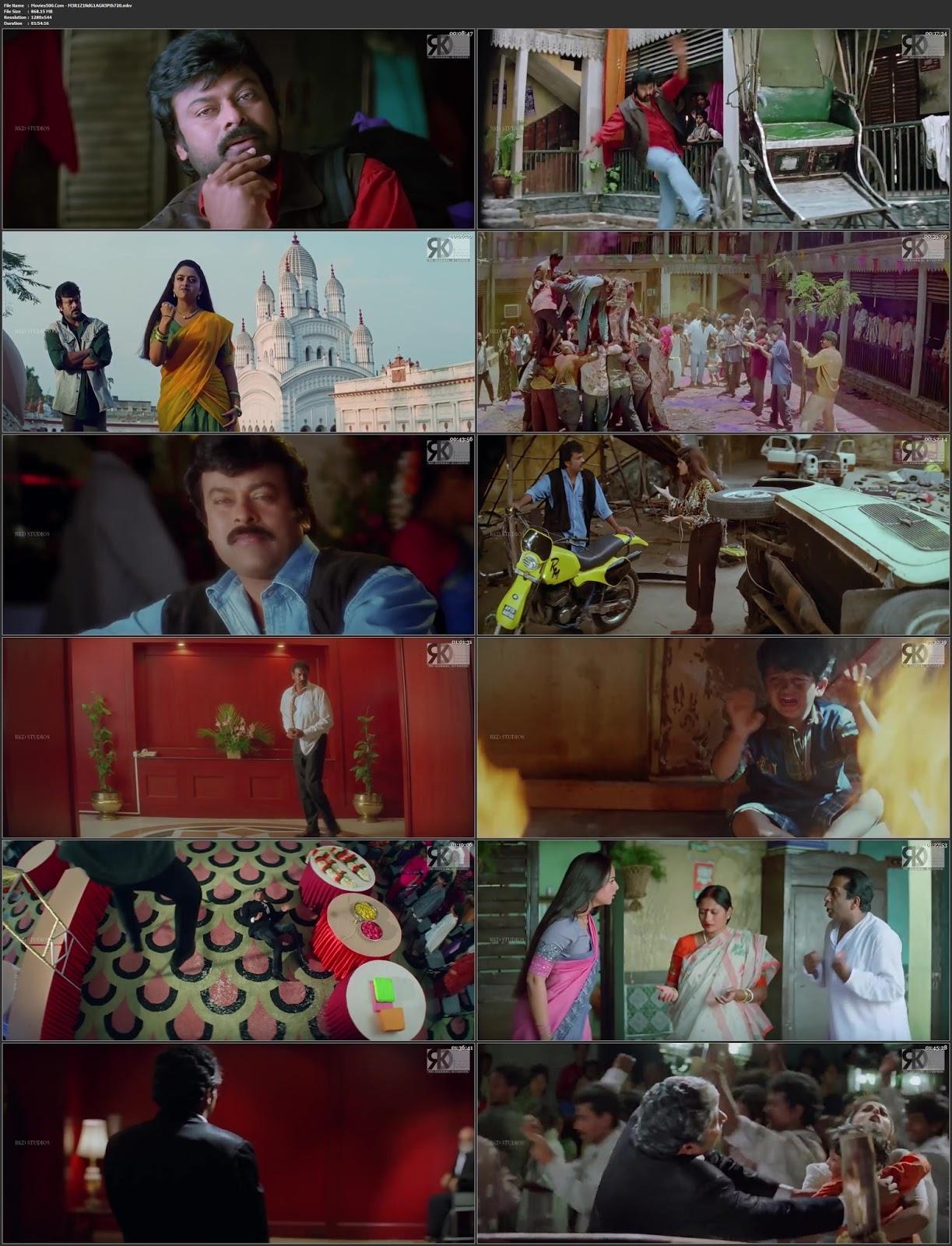 Meri Zindagi Agneepath 2018 Hindi Dubbed HDRip 720p