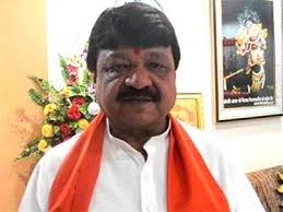 opposition-unite-for-identity-kailash-vijayvargiya