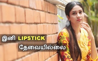 How to get Red Lips | Beauty Tips in Tamil