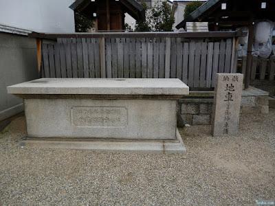 恵美須神社地車御神車講