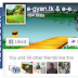 New Floating Facebook Like Box Widget For Blogger