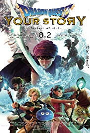 Dragon Quest: Your Story Castellano