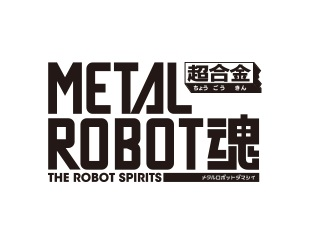 https://3.bp.blogspot.com/-Ggoulql6COY/V5Sqg3OMNNI/AAAAAAAAlWo/Vx3EK9g8SqYKxz1tYH8v8W0kt5jCqtLKgCLcB/s1600/Metal%2BRobot.jpg