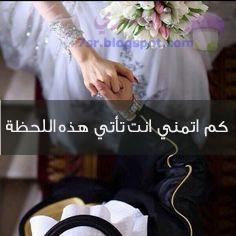 صورحب عربية