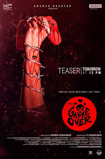 Game Over First Look Poster 3