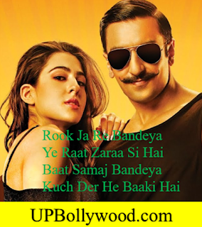 Bandeya Re Bandeya Lyrics