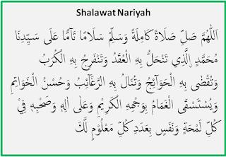 Bacaan Shalawat Nariyah Lengkap