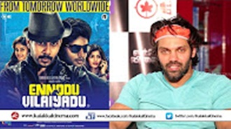 Actor Arya speaks about Ennodu Vilaiyadu Film