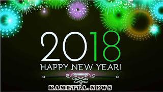 SMS Kata Tahun Baru Terbaru 2018 Masehi