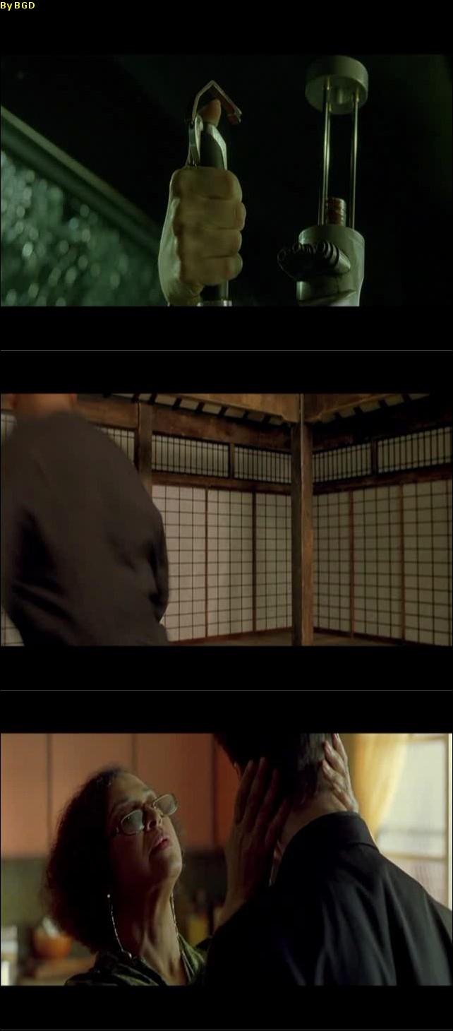 M4tr1x s - Filme Matrix - Dublado Legendado