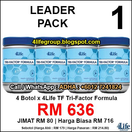 foto Pek TF Advanced Promo Pack - 4Life Malaysia