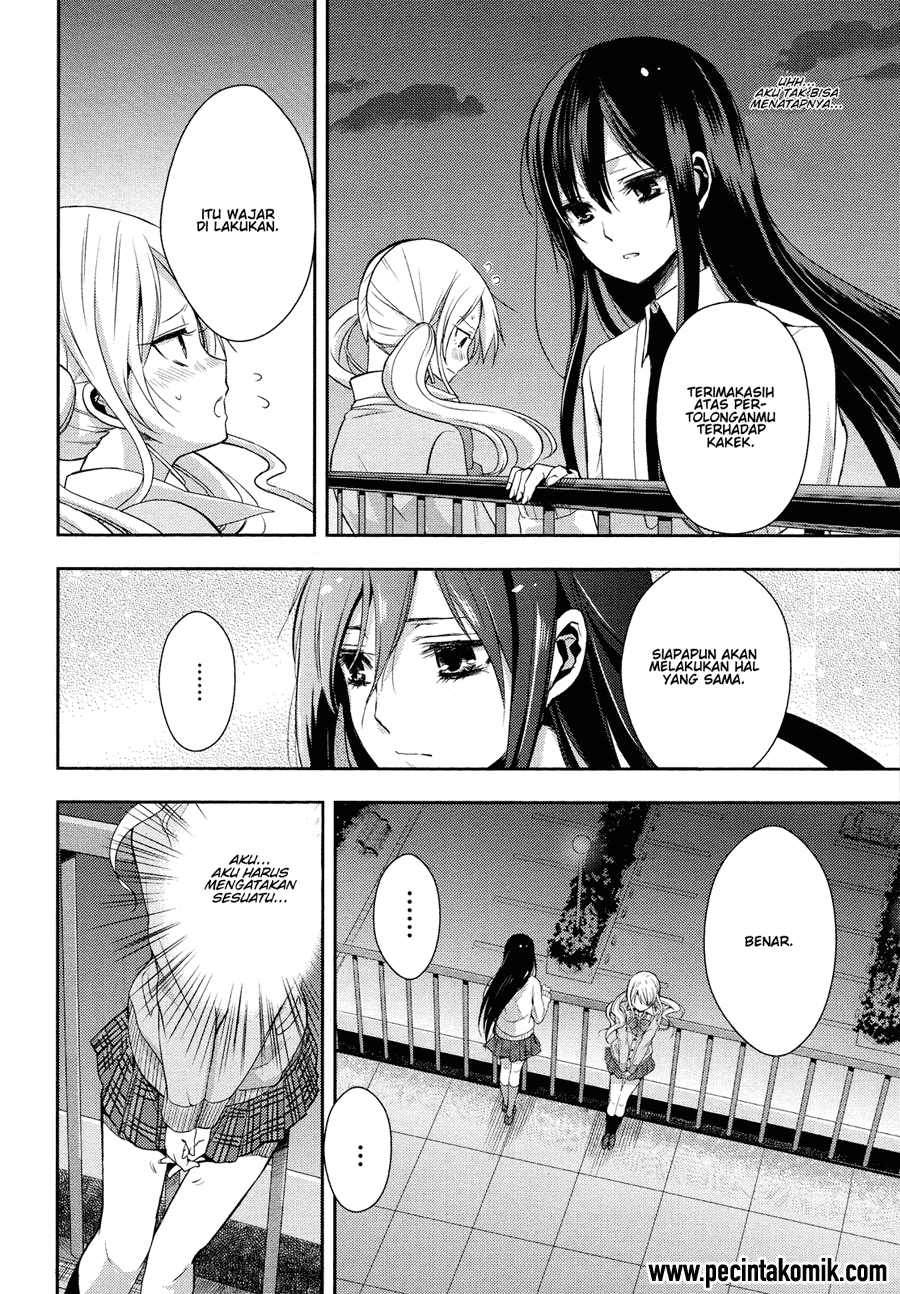 Baca Manga Citrus Chapter 3 Bahasa Indonesia