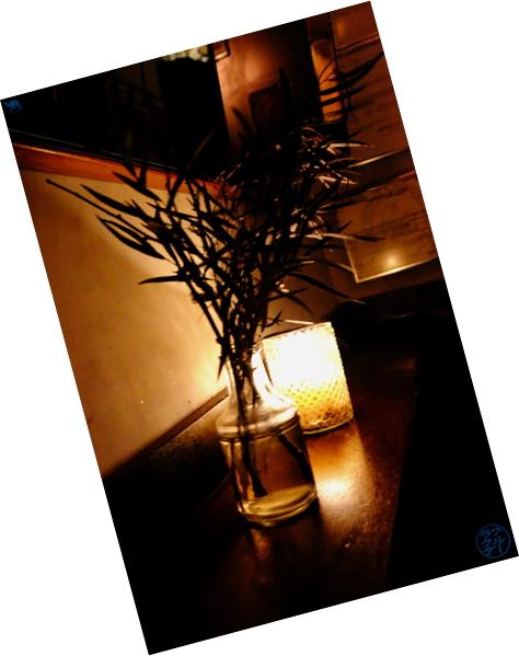 Le Chameau Bleu - Bar à Cocktail New York - Attaboy SpeakEsay dans le Lower East Side