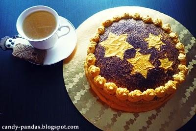 Tort piernikowo-dyniowy