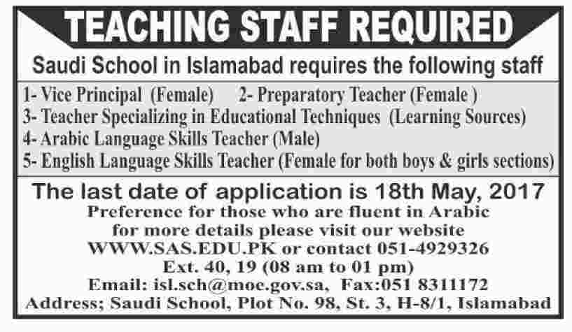 jobs in teacher 2017 Saudi School H-8/1 islamabad 10 may 2017