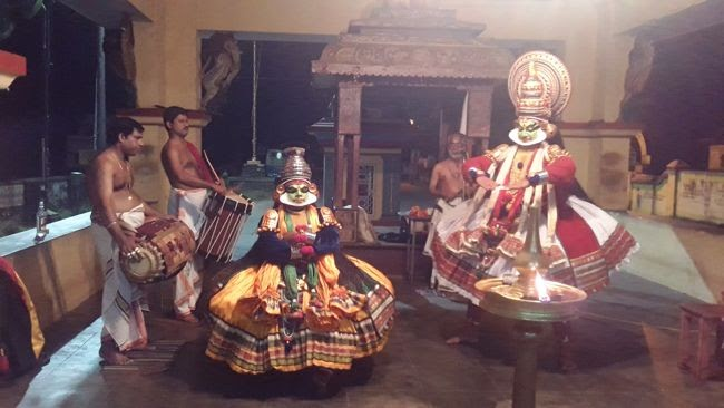 Dance Performed At Sri Vallabha Temple