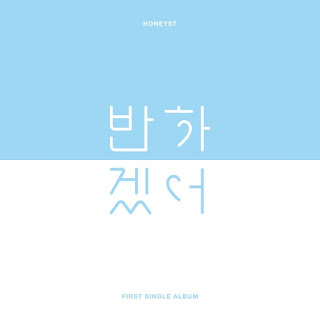 Download Mp3, MV, Video, Honeyst - 반하겠어 (Like You)
