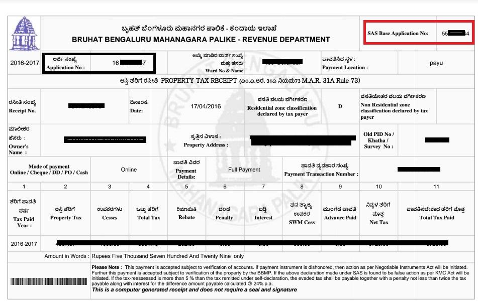 Pay Bbmp Property Tax 2018 2019 Amit Jain Blog