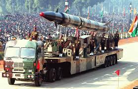 missile development