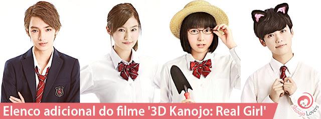 Elenco adicional do filme '3D Kanojo: Real Girl'