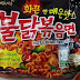 SPICY KOREAN NOODLE CHALLENGE MALAYSIA